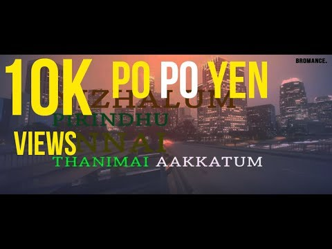 PO PO YEN LYRICAL VIDEO -  A H Kaashif |...
