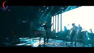 أغنية تركية راقصة - كوراي أفجي - غصن الخوخ مترجمة للعربية Koray Avcı - Erik Dalı Video