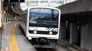2020/07/27 【東京入場】 MUE-Train 大崎駅 | JR East: MUE Train for Refurbishment at Osaki