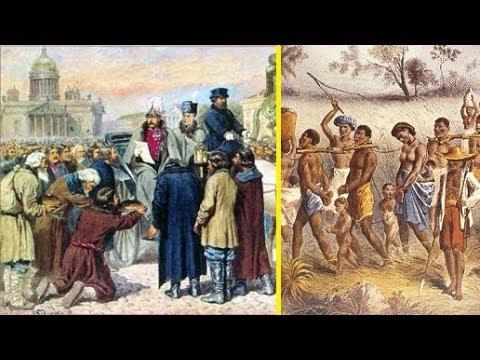 В Америке были рабы, а в России - крепостные.