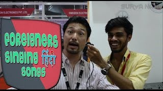 Foreigners singing Hindi songs