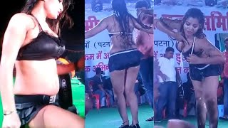 orchestra stage dance bihar| tip tip barsa pani on stage | dance hungama || dirty stage show