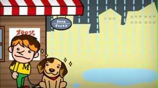 テレビ東京系の長寿番組「ペット大集合!ポチたま」(2000年10月~10年3...