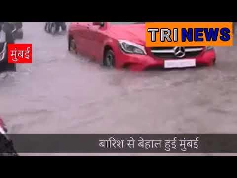 (EP 2) Mumbai Flooded #Mumbai Rain