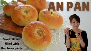 How to make ANPAN The Japanese Traditional Sweet Bread (EP244)