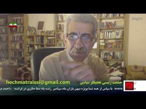 در طوفان اطلاعات و ضد اطلاعات  با نگاه حشمت رئیسی