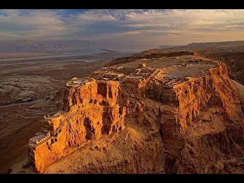 Masada Dead Sea Israel Tour
