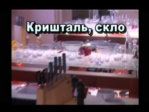 Расставляем посуду в серванте фото