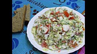 """Салат """"Лохматый"""" Быстрый салат с крабовыми палочками. Вкусный и легкий!"""