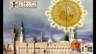Sindhi Naat  By Nizamuddin Bughio Dokri (Ehri Dil San Dua Kar Mithri Aman)