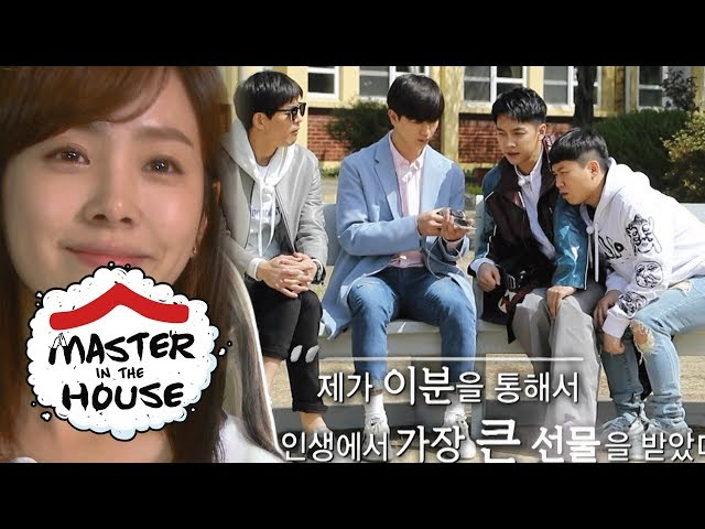 Seung Gi Talk On The Phone With the Goddess! [Master in the House Ep 19]
