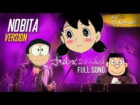 samajavaragamana-song-:-nobita-version||-samajavaragamana-song-spoof||#alavaikunthapurramuloo-(2019)