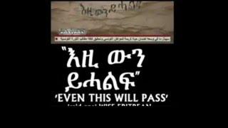 Dleyt eritrea fom radi Z
