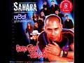 Nohadan Sihine Album -  Ajith Muthukumarana