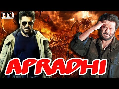 Apradhi Full Movie | Hindi Full Movie | Anil Kapoor Movie | Action Movie | Bollywood Movie
