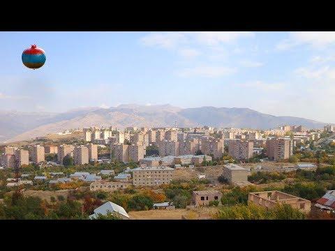 Армянские города: Чаренцаван
