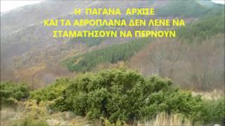 κυνηγι ζαρκαδιου fintanis serres 20161104