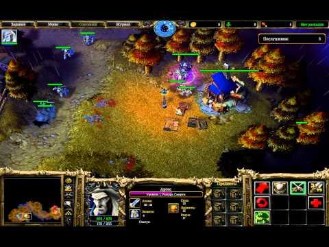 Прохождение Warcraft 3: Reign of Chaos - Возрождение проклятых #12