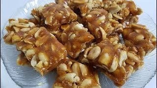 Peanut Chikki in 5 minutes | How to make Peanut Chikki at home by Easy Cooking With Shazia