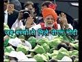 #जश्नएआजादी : When PM Modi Stopped His Car To MEET CHILDREN | ABP News