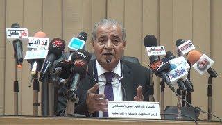 وزير التموين يوضح شروط إضافة المواليد على البطاقات الذكية
