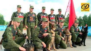 Белорусские кинологи заняли 2 место в финале соревнований «Верный друг»
