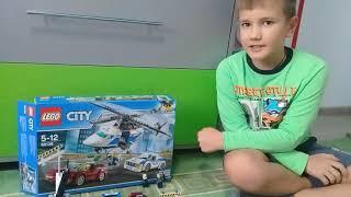Леха рассказывает о подарках Деда мороза. Lego city - стремительная погоня.