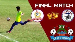 FINAL -  Nepal Police Club VS Siliguri Kanchanjunga Club    4th Rajarshi Janak Gold Cup 2076