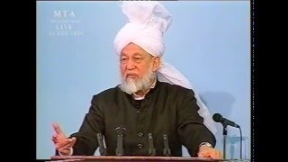 Urdu Khutba Juma on December 25, 1998 by Hazrat Mirza Tahir Ahmad