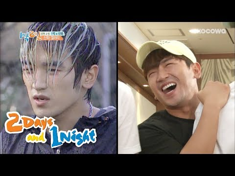Shinhwa In Their 20s Looked So Ambitious~~ [2 Days And 1 Night Ep 549]
