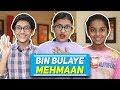 Bin Bulaye Mehmaan | SAMREEN ALI