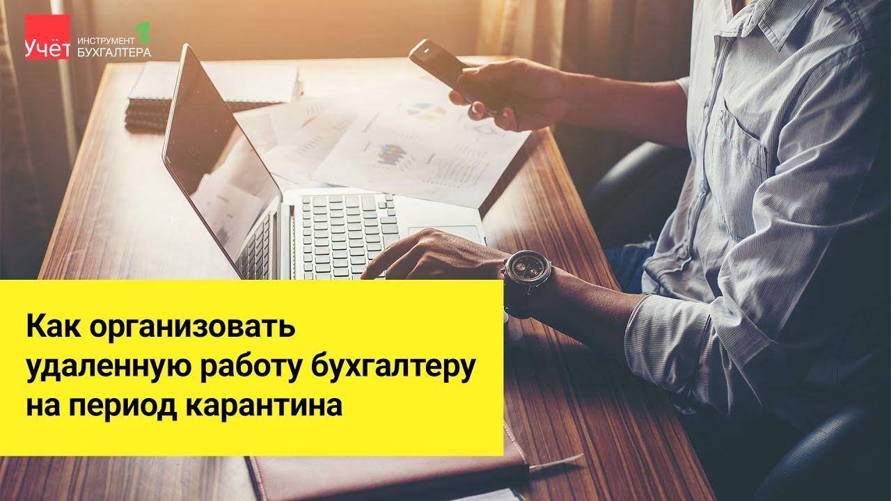 Удаленная работа от дома по казахстану работа в хабаровске фриланс