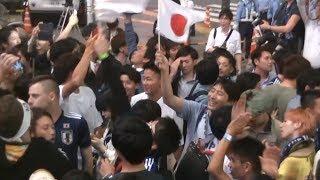 <1>渋谷スクランブル交差点Shibuya Crossingサッカー2018.6.19.FIFAワールドカップ ロシアWorld Cup Russia対コロンビアColombia日本勝利Japan