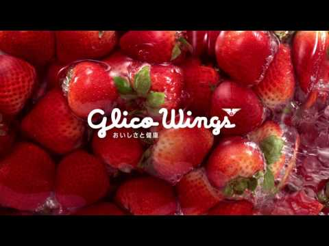 Glico Wings - AN EXCEPTIONAL ICE CREAM