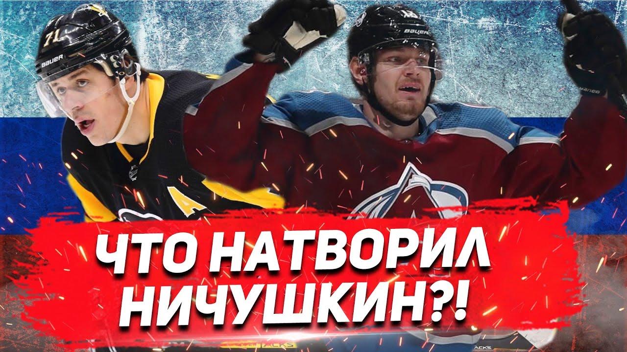 [НАШИ в НХЛ] СВЕЧНИКОВ - СУПЕРЗВЕЗДА, МАЛКИН НА 120%, НИЧУШКИН ЗАБИЛ, РЕКОРД ВАСИЛЕВСКОГО