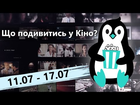 Афиша Кемерово, репертуар кинотеатров Кемерово