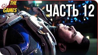 ANDROMEDA: Mass Effect ➤ Прохождение #12 ➤ РАЙДЕР УМЕР...??!