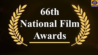 Presentation Ceremony of 66th National Film Awards - LIVE from Vigyan Bhawan