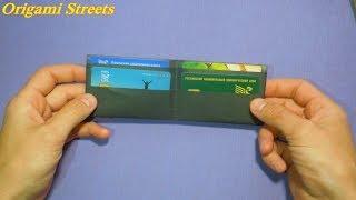Как сделать кошелёк для банковских карточек из бумаги.