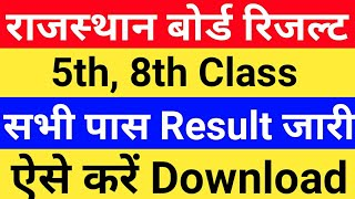5th 8th Class Board Result 2020    RBSE DIET 5th Board 8th Board Result Name Wise   Rajasthan Result