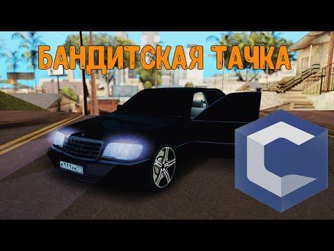 Видео Казино х 16