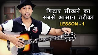 Video First Guitar Lesson For Absolute Beginners - Lesson- 1  By VEER KUMAR download MP3, 3GP, MP4, WEBM, AVI, FLV Agustus 2018