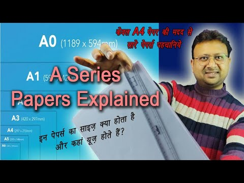 A Series Paper Size Details   A4, A5, A6, A7, A8, A9, A3, A2, A1, A0 Paper Size   A4 Paper, A3 Paper
