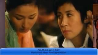 Gambar cover A romantic lesbian film stared by Sandra Ng & Vivian Chow - Lesbian Channel