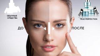 видео Крем для лица после 40 лет: рейтинг, советы косметолога