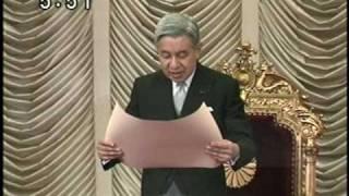 2009年6月21日「皇室日記」より。 参議院の普段「開かず」の中央玄関を...
