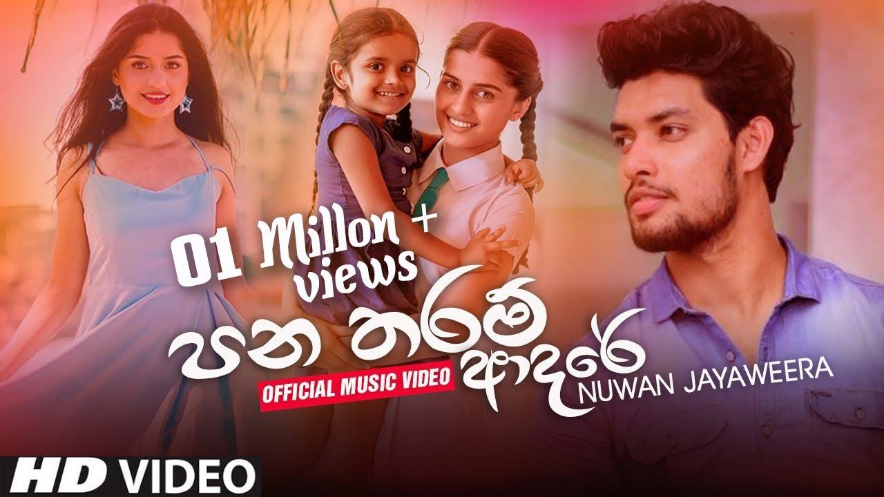 Pana Tharam Adarei | Nuwan Jayaweera Official Music Video | Sinhala New Song 2020