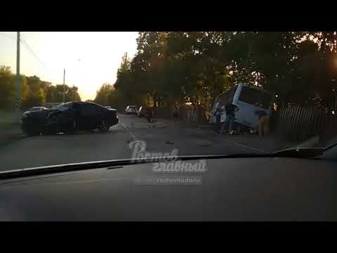 Авария на левом берегу с автобусом 29.8.2018 Ростов-на-Дону Главный