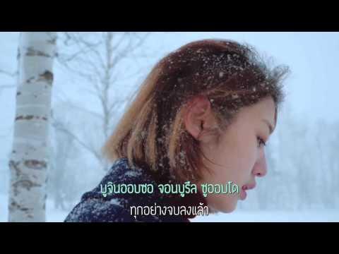 [Thaisub] DΞΔN x CRUSH x JEFF BERNAT _what2do_ (Official Video)