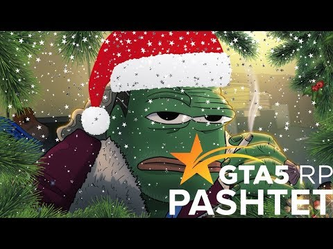 PROMO: PASHTET ! МЕСТЬ! GTA 5 RP DOWNTOWN!